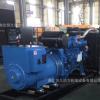 武汉300千瓦发电机 广西玉柴300kw柴油发电机组价格