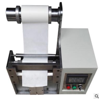 宽幅切双面胶带机 切双面胶机 定长切胶机 卷带机 厂家直销