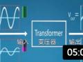 变压器的工作原理 (8播放)