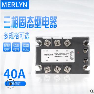 美林 40A三相固态继电器 MTH4048ZA2交流控交流固态继电器SSR
