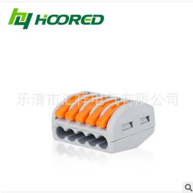 软硬导线电线连接器 万能建筑接线端头PCT-215多股硬线快速接头