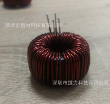 铁硅铝磁环电感 升压电感 储能电感 HCS330125A 40A 85UH