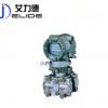 差压变送器 气体差压变送器 智能差压变送器 高精度耐高温变送器