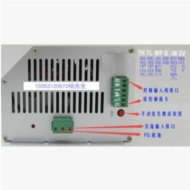 新款稳压100W激光机电源 120W激光管配套电源HY-ES100 埃佛尔推荐