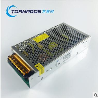 S-100系列开关电源安防监控电源铁壳电源交流转直流电源