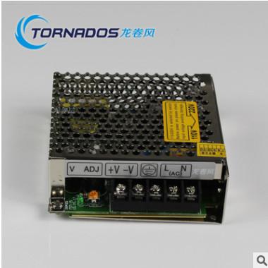 厂家直销保修2年S-25-12开关电源 安防监控电源12v2a直流输出