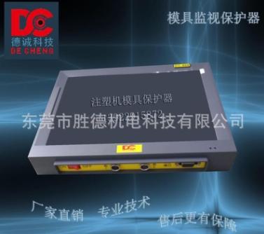 注塑机模具保护器DC600模具影像检测仪监视器防压模有效保护模具