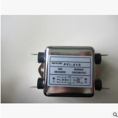 萨顿斯供 中频炉输入滤波器 厂家直销