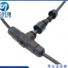 组装三通L20连接器 IP68防水接头螺丝接线式25A
