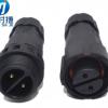 厂家供应 M16防水公母对接插头电源接头LED防水连接器