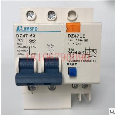 低压断路器 厂家现货直销DZ47LE 40A 2P漏电断路器空气开关漏保
