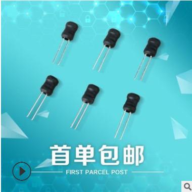 深圳厂家直供插件 工字电感 电源专用电感 8*10 1MH