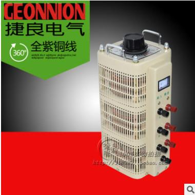 厂家直销 批发 三相新型接触式调压器TSGC2-3KVA 品质保证