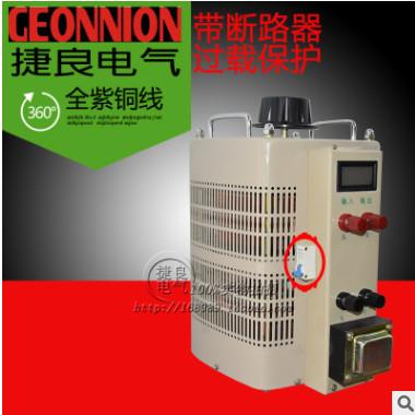 大量现货供应单相带保护电动调压器TDGC2-10KVA带断路器