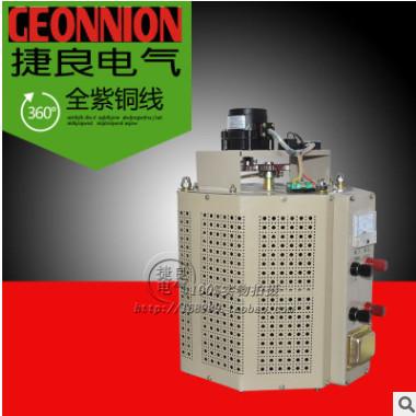 大量现货供应单相老型电动调压器TDGC2J-10KVA