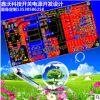 珠海开关电源12V 24V 36V 48V开发设计(十余年专业团队)