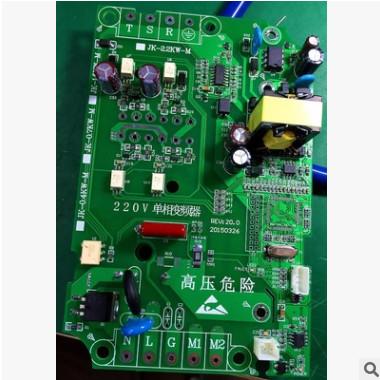 各类通用或专用变频器量身研发设计与批量定产