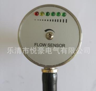 厂家直销 品质保证 FA013 电子热式流量开关 不锈钢热式流量开关