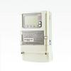 DTZY型三相费控智能电能表 正反向计量 壁挂式充电桩电表