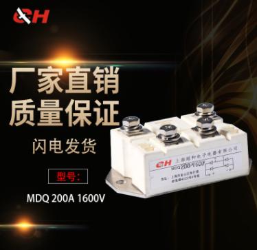 上海超和单相整流模块MDQ-200A /150A 厂家直销 质量包用