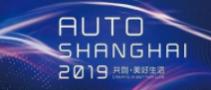 SGEE 2019 中国(上海)国际电力元件暨可再生能源展览会