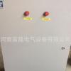 厂家直销定制配电箱配电柜壳体 成套电梯配电箱专业接工程