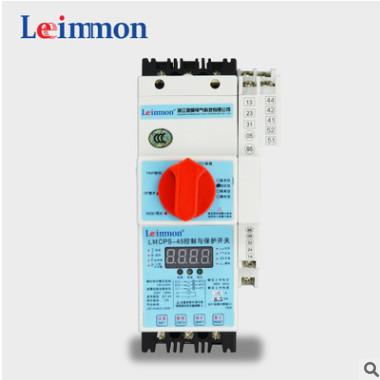 【厂家正品】质量保证 浙江雷曼电气生产CPS控制与保护开关
