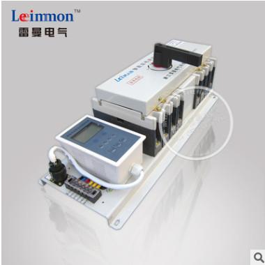 智能型双电源带液晶屏老厂家供应LMQH2-400A/4P