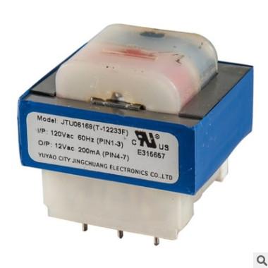 厂家定制批发针脚变压器 低频电源变压器 插针变压器E型变压器