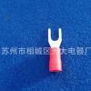 长期销售SV1.25-4S叉形预绝缘端子