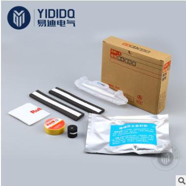 供应 电缆中间接线盒 YD-1 潜水泵电缆对接密封盒 电缆中间接头盒
