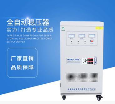厂家批发三相全自动交流稳压器380V机床稳压电源设备全铜质线圈
