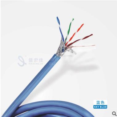 单屏蔽超五类双绞网线 4对8芯无氧铜305米 FTP
