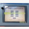 海泰克触摸屏损坏维修PWS3260-FTN
