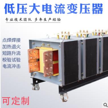 百姓多磁路变压器 四磁路动作特性大电流发生器 开关试验变压器