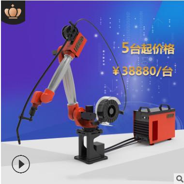 焊接机器人 诚招代理零售国产焊接机器人 六轴自动焊接机械手厂家