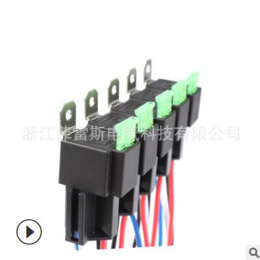 FUSE RELAY套组 保险片继电器配插座汽车继电器12v带保险丝30A