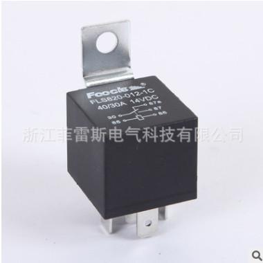 厂家直销12V/24V 4脚/5脚 40A汽车继电器 JD1914常开常闭型继电器