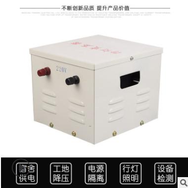 JMB-3000VA行灯照明变压器3KW工地宿舍安全变压器380V变220V 36V