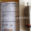 供应Atlas LZB22-RL-AR003-11不锈钢微型叶片式气动马达
