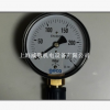0-250mbar表盘75mm 接口1/2 意大利 GECA集咖 燃气压力表