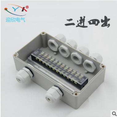 定制158*90*60接线盒套装分线盒带端子电源盒塑料防水接线盒户外