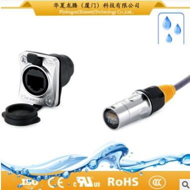 户外防水RJ45网线连接器 监控器信号传输防水插头插座