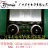 厂家直销900W,专业功放、卡包机、前级音响环菜变压器