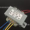 EI48变压器 10W 220v转一组12v 二组 8v 单/双 交流电源 全铜