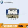 厂家ei28*10 110v 220v转9v 0.7W 针式低频电源变压器 定制全铜