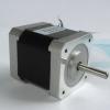 NEMA17,42mm 两相步进电机,高转速,低噪音,平稳性好,厂家直销