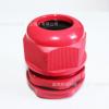 高品质AG型红色尼龙电缆接头M25*1.5防水固定头 葛兰头 格兰头