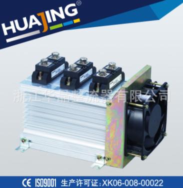 供应 单相固态组件 单相 固态继电器 质保