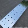 专业生产镀锌槽盒 弱电线槽 电缆爬架 竖井桥架 热销全国一件起批